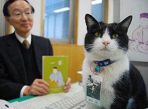 一茶記念館館長(20081206-00000007-jijp-soci-view-000).jpg