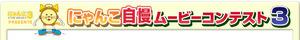 wanko_header.jpg